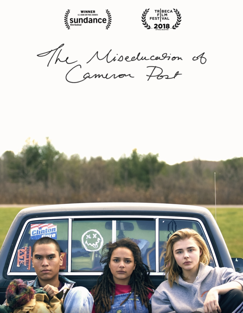 An alternative poster, showing Cameron (right), Jane (center), and Adam (left).