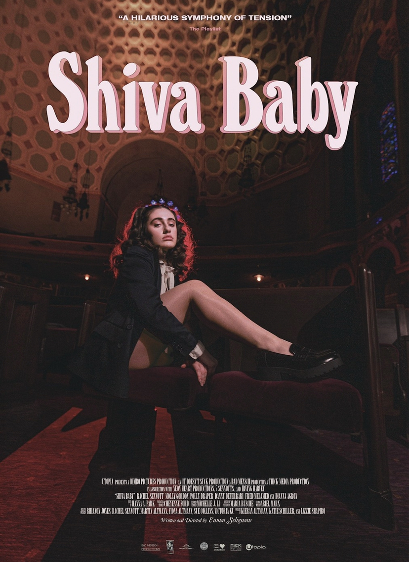 A promotional poster for 'Shiva Baby'.